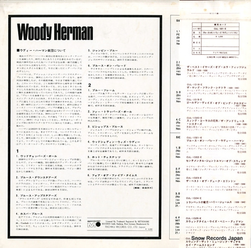 HERMAN, WOODY jumpin' with woody herman's first herd CUL-1021-E - back cover