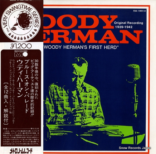 HERMAN, WOODY jumpin' with woody herman's first herd CUL-1021-E - front cover
