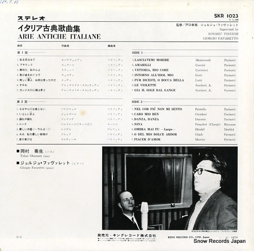 OKAMURA, TAKAO, AND GIORGIO FAVARETTO arie antiche iitaliane SKR1023 - back cover