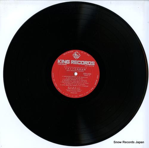 OKAMURA, TAKAO, AND GIORGIO FAVARETTO arie antiche iitaliane SKR1023 - disc