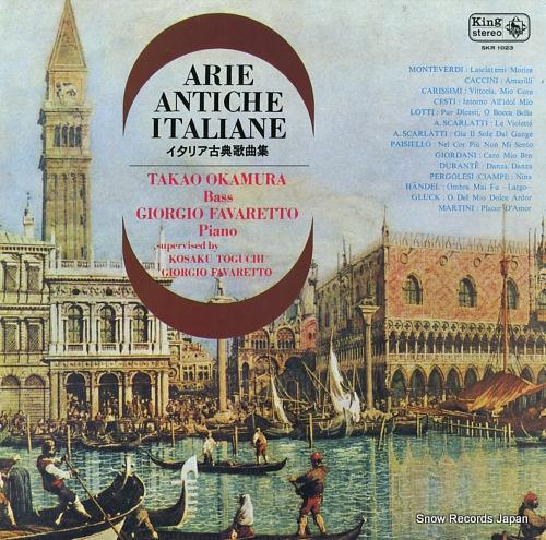 OKAMURA, TAKAO, AND GIORGIO FAVARETTO arie antiche iitaliane SKR1023 - front cover