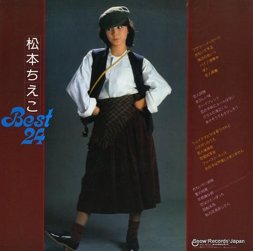 MATSUMOTO, CHIEKO best 24 AY-6001-2 - back cover