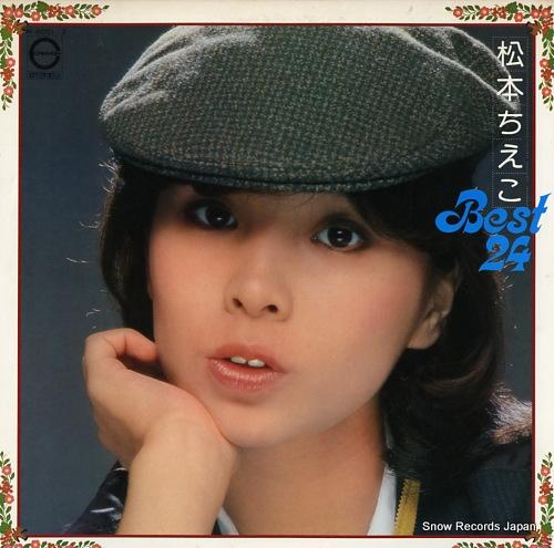 MATSUMOTO, CHIEKO best 24 AY-6001-2 - front cover
