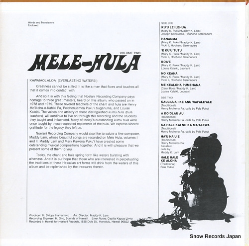 V/A mele-hula volume 2 NRS-103 - back cover