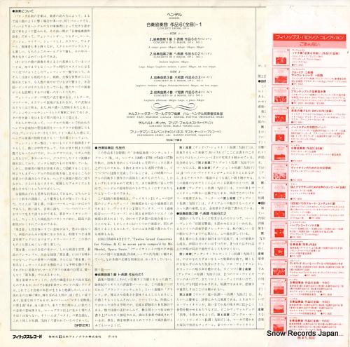 MARGRAF, HORST-TANU handel; concerti grossi, op.6 PC-1824 - back cover