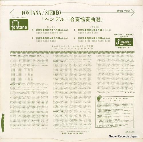 MARGRAF, HORST-TANU handel; concerti grossi opus 6 / nos.2, 5 & 6 SFON-7551 - back cover