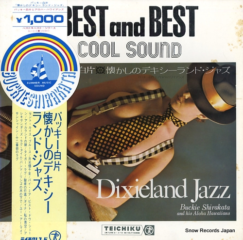 SHIRAKATA, BUCKIE, AND ALOHA HAWAIIANS best and best cool sound BL-1018 - front cover