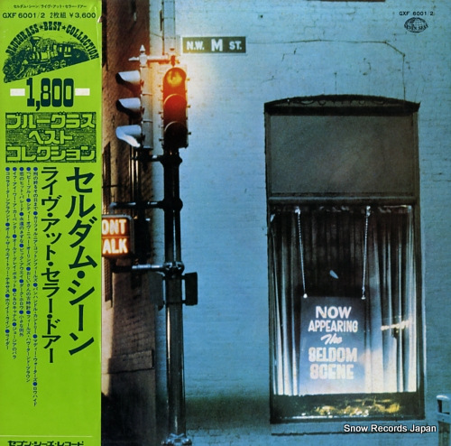SELDOM SCENE, THE live at the cellar door GXF6001/2 - front cover
