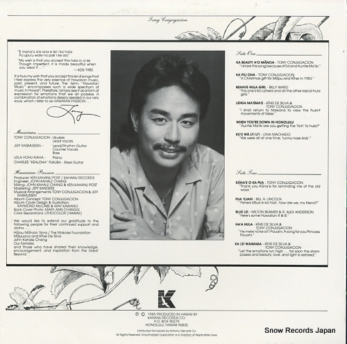 CONJUGACION, TONY hawaiian passion KHR-1003 - back cover