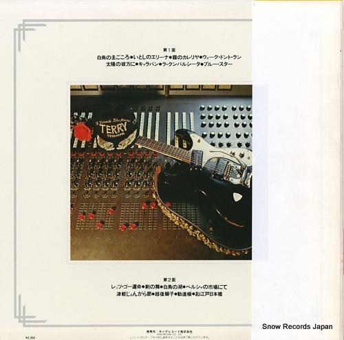 TERAUCHI, TAKESHI golden star best album AAA109 - back cover