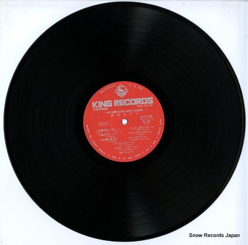 TERAUCHI, TAKESHI golden star best album AAA109 - disc