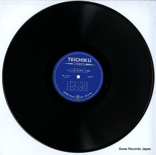 SHIRAKATA, BAKKI, AND ALOHA HAWAIIANS best and best cool sound / yujiro hit melody BL-1019 - disc