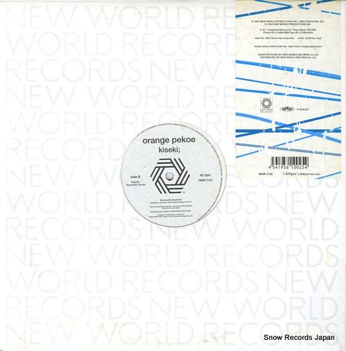 ORANGE PEKOE kiseki NWR-3102 - back cover
