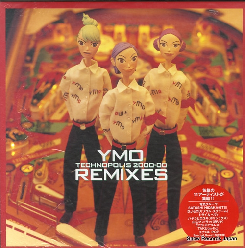 V/A ymo technopolis 2000-00 remixes VIJL-60073-4