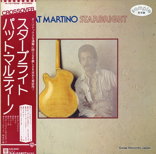 MARTINO, PAT starbright P-10195W - front cover
