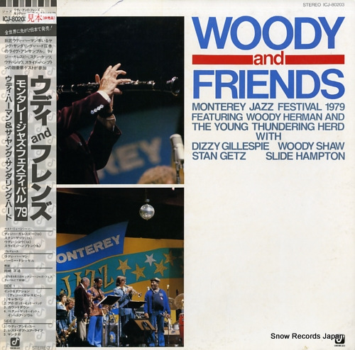 HERMAN, WOODY woody and friends ICJ-80203 - front cover