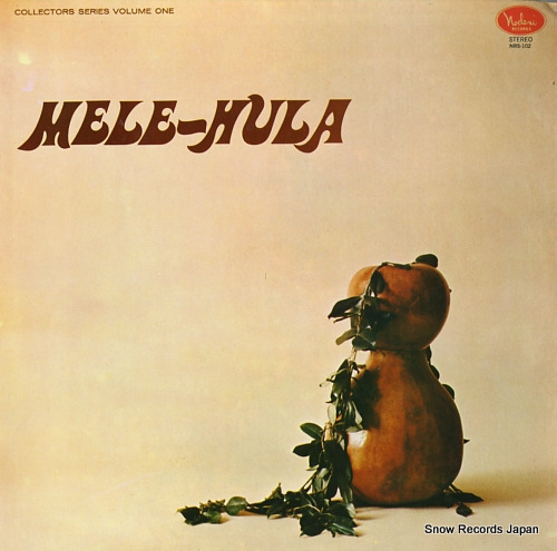 V/A mele-hula volume 1 NRS-102 - front cover