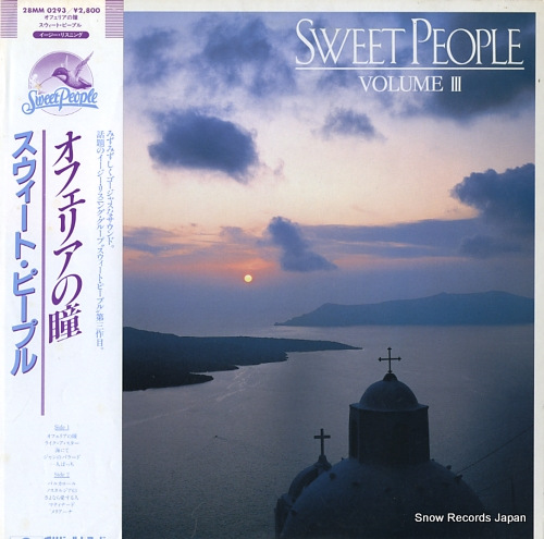 SWEET PEOPLE volume iii 28MM0293 - front cover