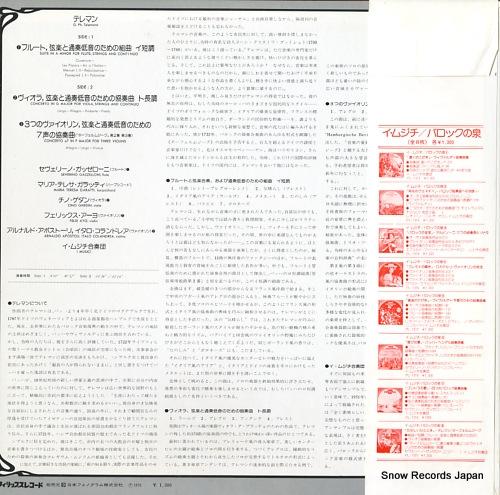 I MUSICI telemann; suite & concertos PL-1320 - back cover