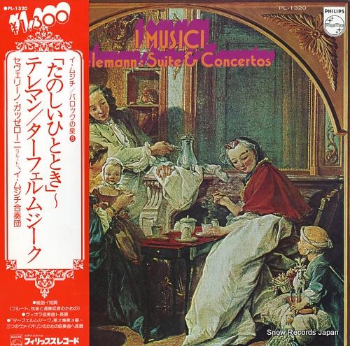 I MUSICI telemann; suite & concertos PL-1320 - front cover