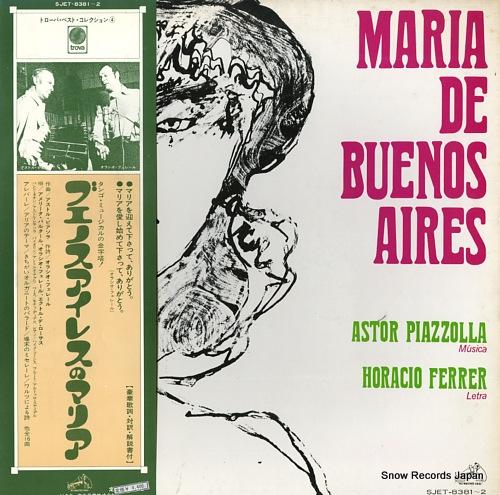 V/A ブエノスアイレスのマリア SJET-8381-2