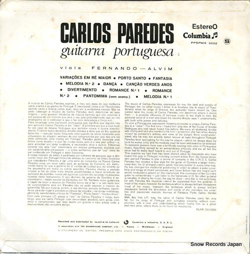 カルロス・パレーズ guitarra portuguesa PPSPMX5002