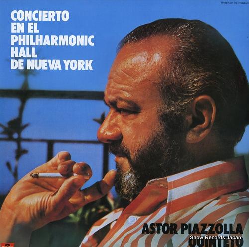 アストル・ピアソラ ニューヨークのアストル・ピアソラ 25MM0219