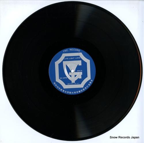 TOHOKU GAKUIN DAIGAKU life light love AMS-5052 - disc