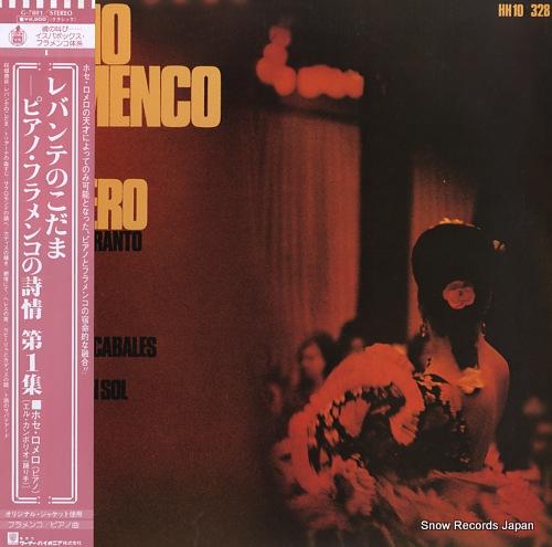 ホセ・ロメロ レバンテのこだま/ピアノ・フラメンコの詩情第1番 G-7801