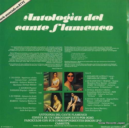 V/A antologia del cante flamenco / retablo 8 AFL-808 - back cover