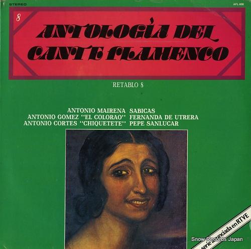 V/A antologia del cante flamenco / retablo 8 AFL-808 - front cover
