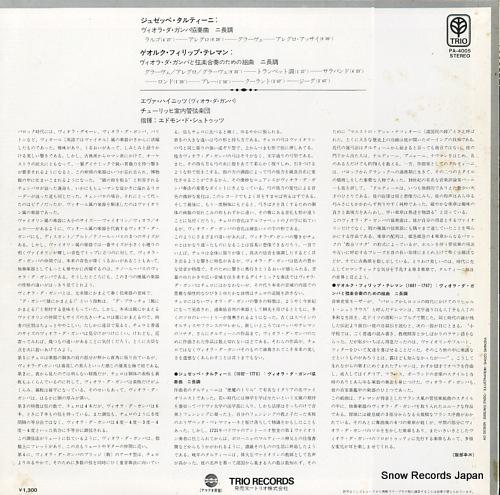 STOUTZ, EDMOND DE die virtuose viola da gamba PA-4005 - back cover