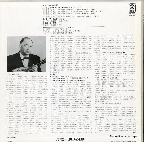 THOMAS, JACOB musik fur mandoline PA-4002 - back cover
