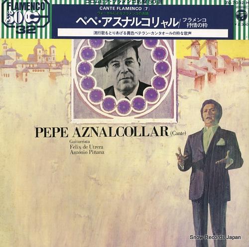 AZNALCOLLAR, PEPE pepe aznalcollar ZQ-7032-H - front cover