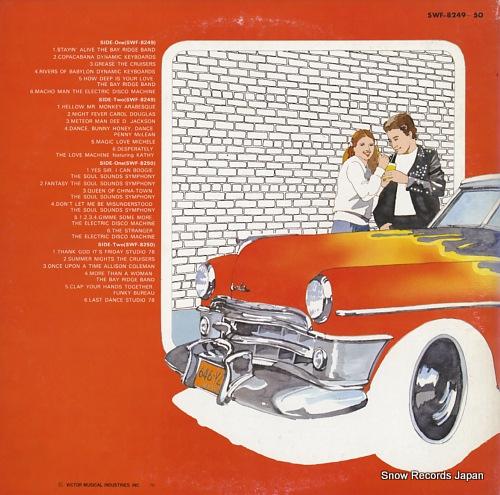 V/A disco hits super special SWF-8249-50 - back cover