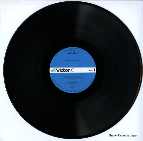 V/A disco hits super special SWF-8249-50 - disc
