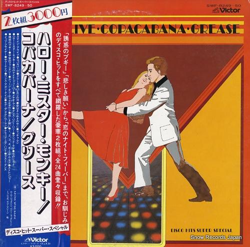 V/A disco hits super special SWF-8249-50 - front cover