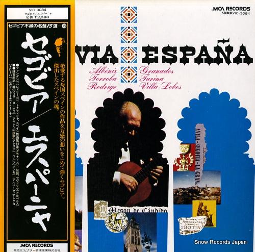 SEGOVIA, ANDRES espana VIC-3084 - front cover