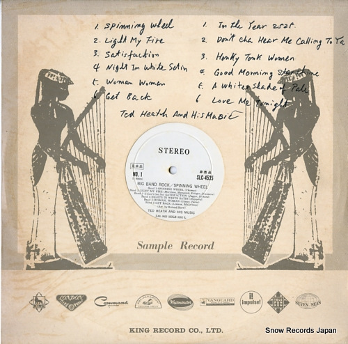 テッド・ヒース big band rock / spinning wheel SLC-4535