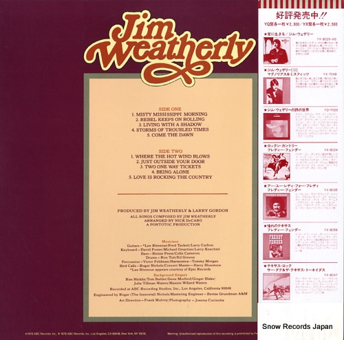 WEATHERLY, JIM pictures & rhymes YX-8078-AB - back cover