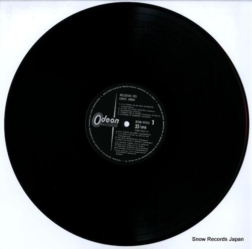 V/A reliquias del cante jondo EOR-9035 - disc