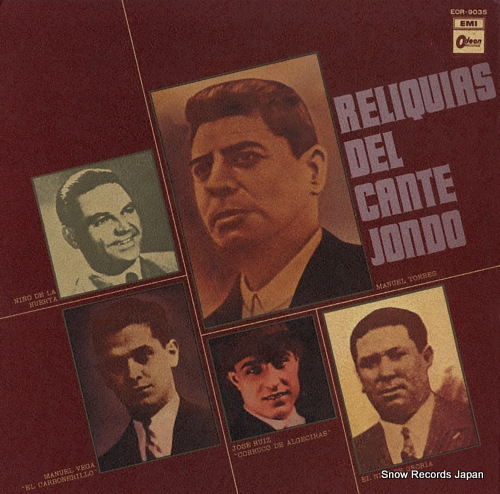 V/A reliquias del cante jondo EOR-9035 - front cover