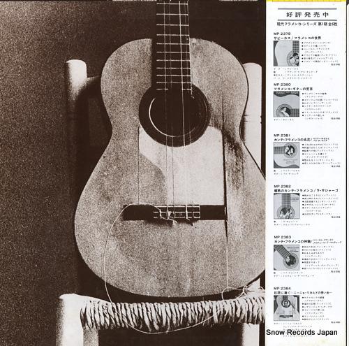 RICARDO, NINO in memoriam MP2384 - back cover