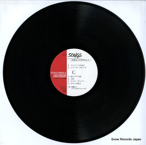 TAKAHASHI, MARI songs / takahashi mari no sekai vol.1 AX-7411 - disc