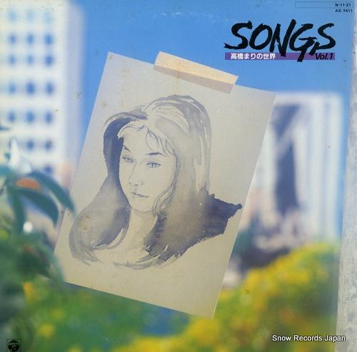 TAKAHASHI, MARI songs / takahashi mari no sekai vol.1 AX-7411 - front cover