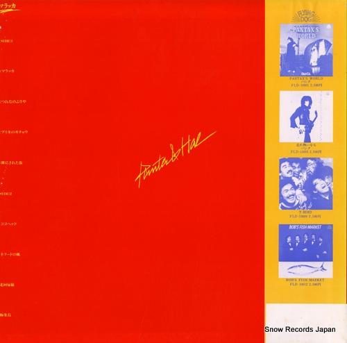 PANTA AND HAL malacca FLD-10013 - back cover