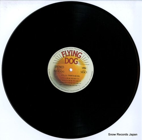 PANTA AND HAL malacca FLD-10013 - disc