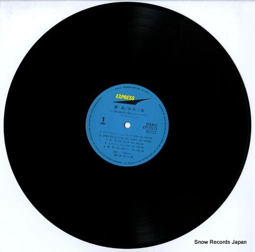 SUGITA, JIRO yumebukuro ETP-72173 - disc
