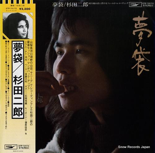 SUGITA, JIRO yumebukuro ETP-72173 - front cover