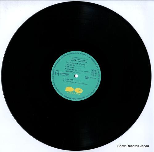 HIRAKE PONKIKKI karadagenki ohayo dance C20G0452 - disc